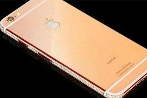 至尊版iPhone6